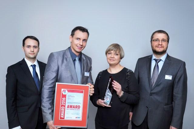 sophos_av-test_award_2016