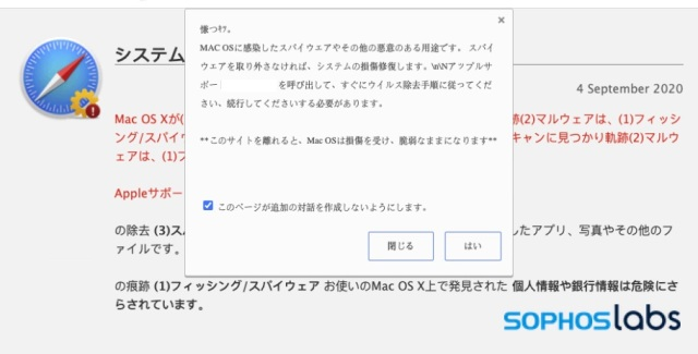 japanese-safari-scam.jpg?w=640