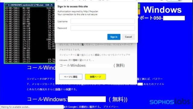 japanese-support-scam.jpg?w=640